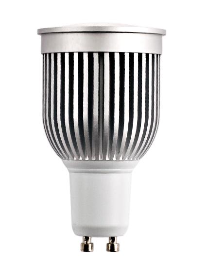 Lamp led 28 smd2835 gu10 5w 6000k